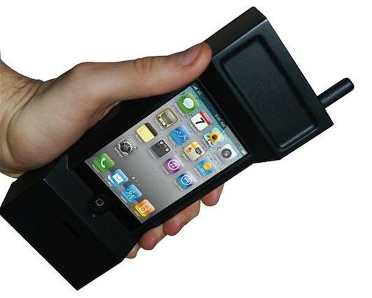 Brick Phone