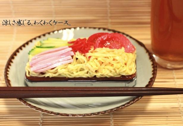 Strapya Cold Noodles